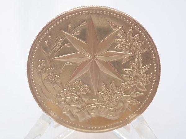 1979 Gold Belize Mint $100 Star Bethlehem 6.21grams 12ct Gold