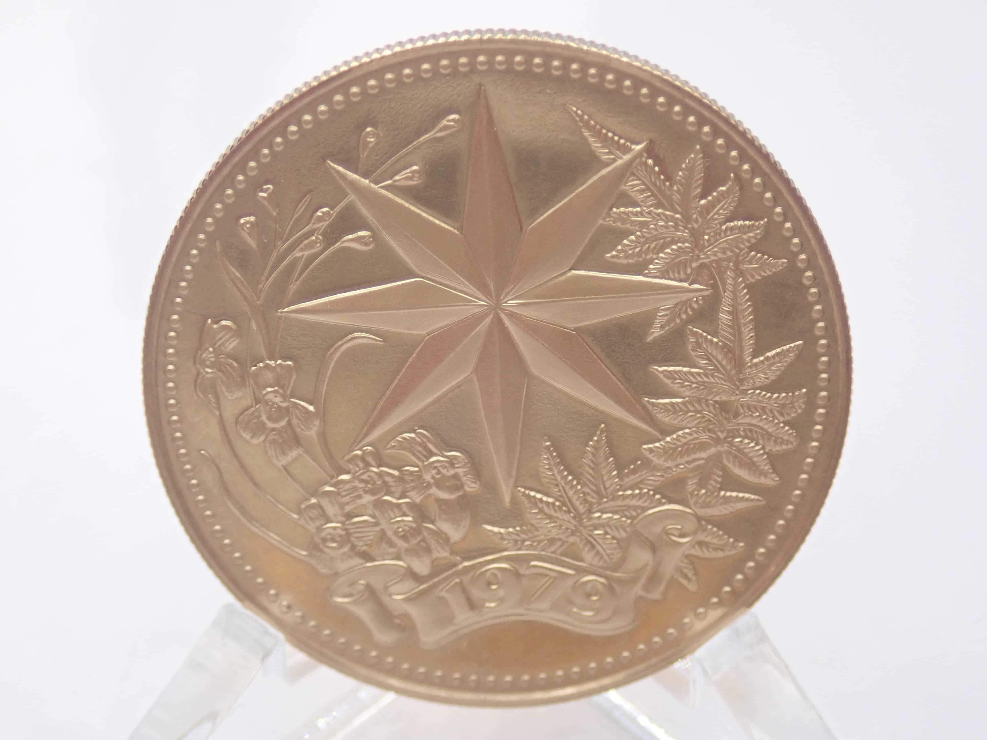 AZZ00815 - 1979 Gold Belize Mint $100 Star Bethlehem 6.21grams 12ct Gold