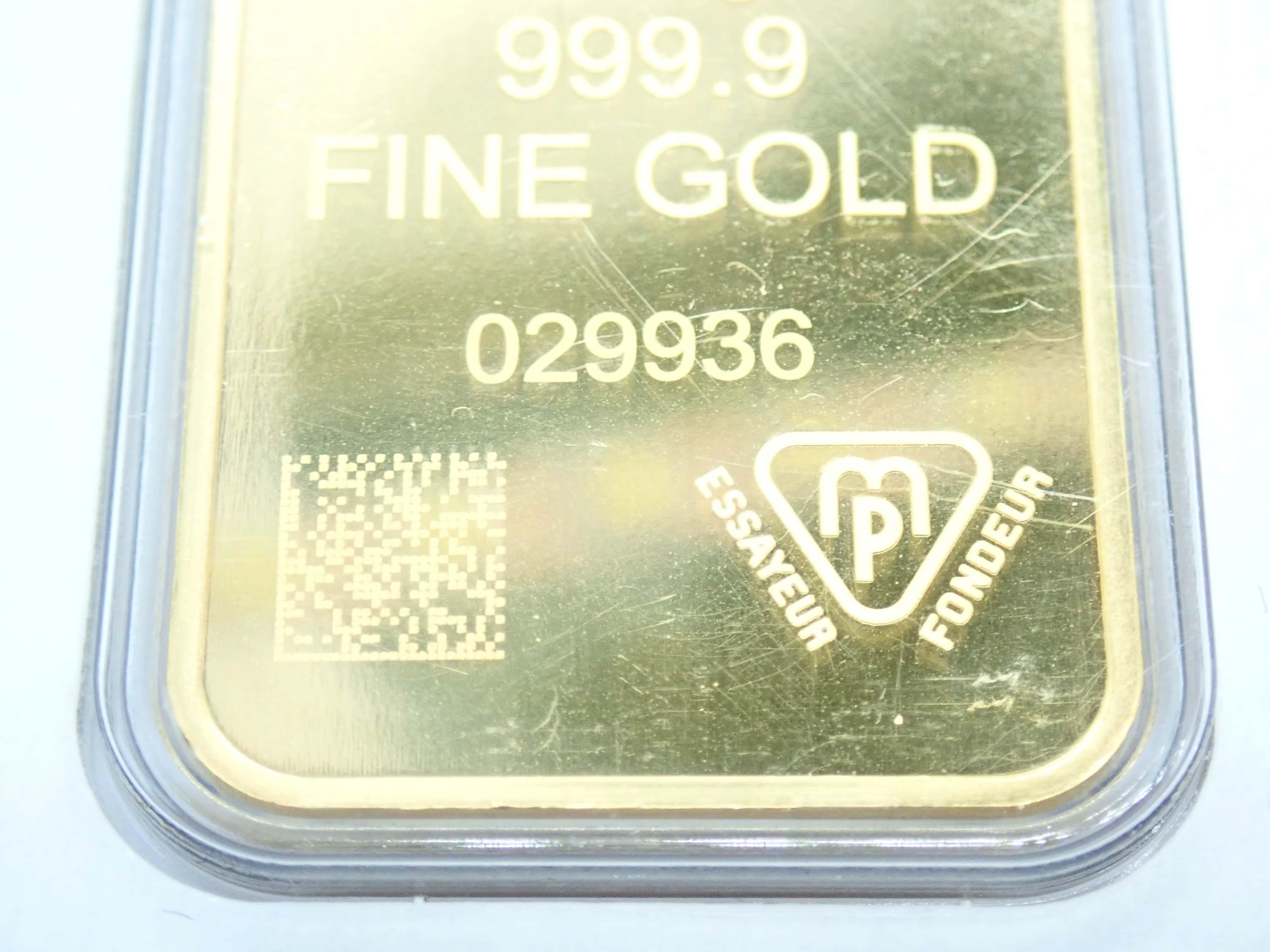 AA000817 1 - 50 gram Swiss Metalor 24 Carat Fine Gold 999.9  #
